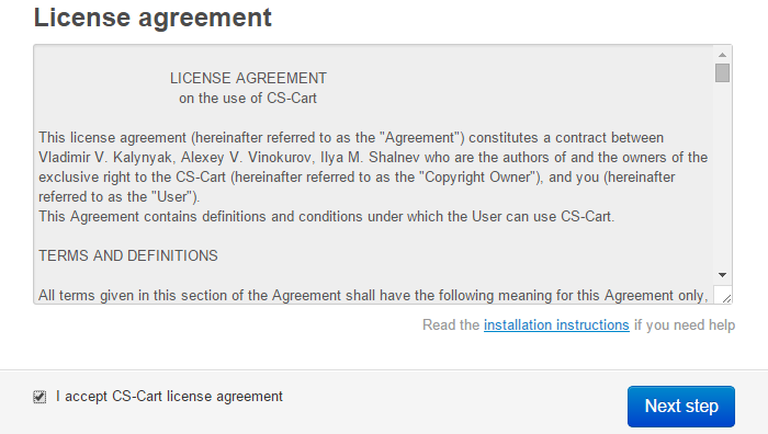 License Agreement during CS-Cart install
